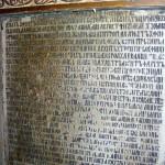 Pisania din 1847