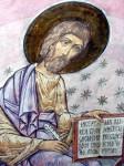 Sf. Marcu